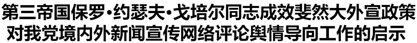香港恶警百分百是大陆特警老公安尹队说- 万维读者网博客