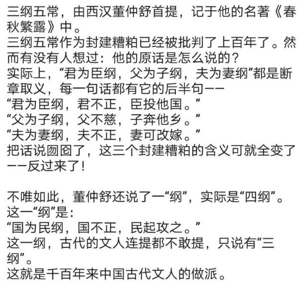 xin-1843.jpg