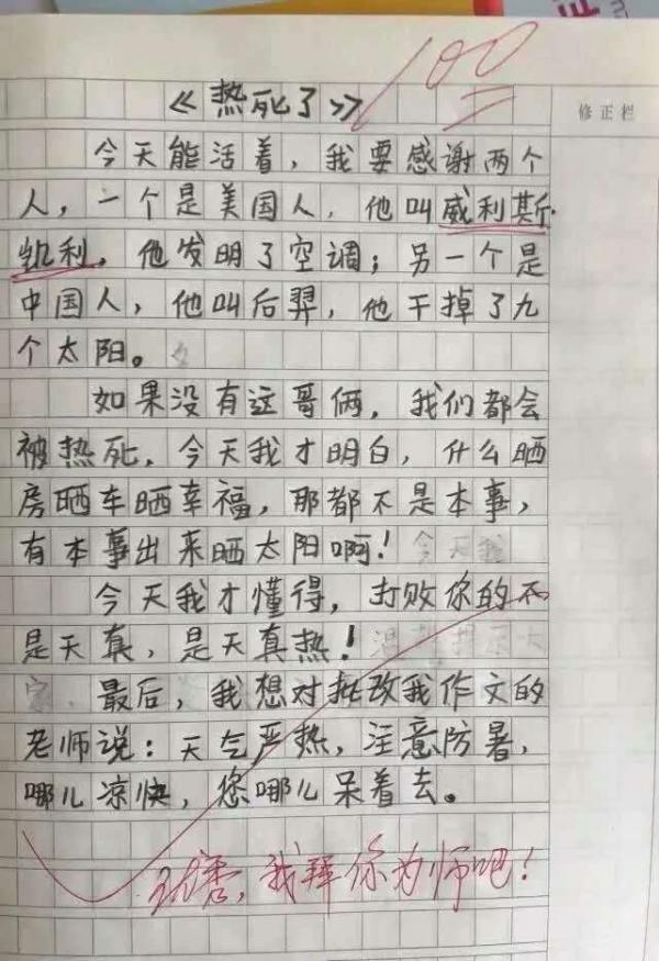 xin-1846.JPG