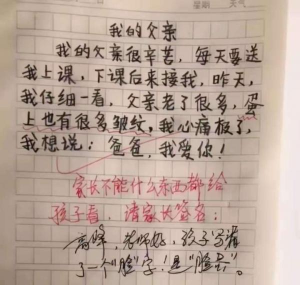 xin-1783.jpeg