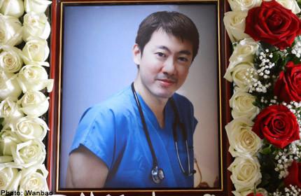wanbao_richardteo2_4.jpg