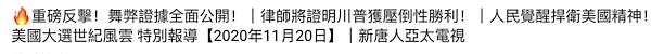 50E440D1-6FA3-494F-8427-18F8003CB7BD.png