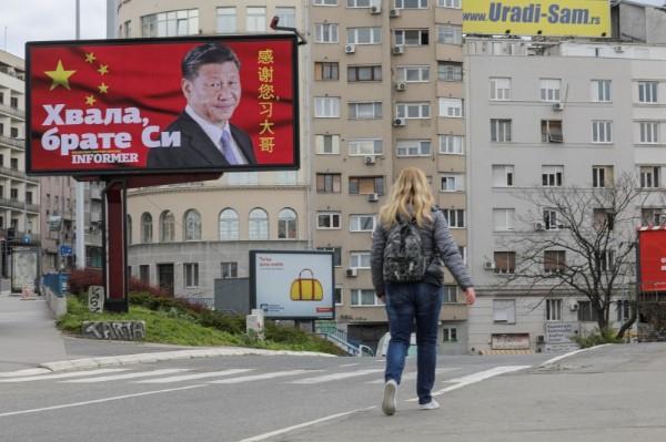 塞尔维亚首都贝尔格莱德街头的巨幅颂习招贴版.jpg