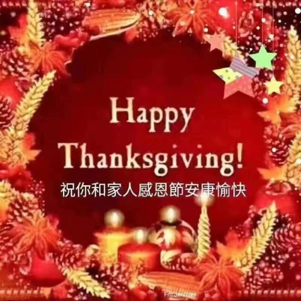 Thanksgiving_13.jpg