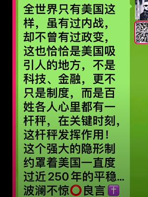 FACE579D-2415-4966-8A03-160B51C78C5F.png