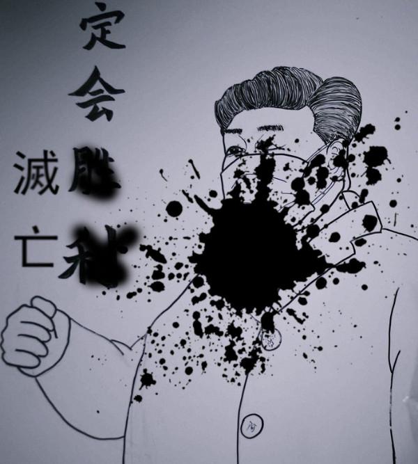 习近平战疫壁画被泼墨涂鸦 2021-1-16.jpg