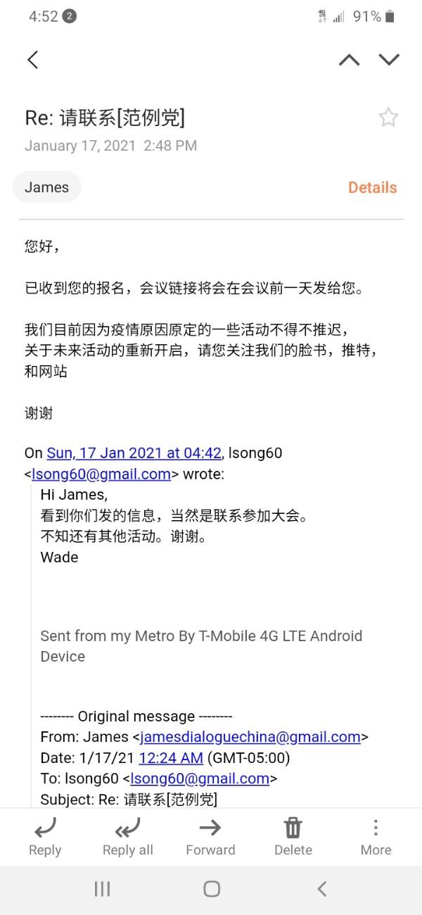 Screenshot_20210118-165259_Email.jpg