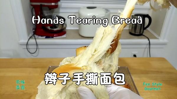 辫子手撕面包.jpg