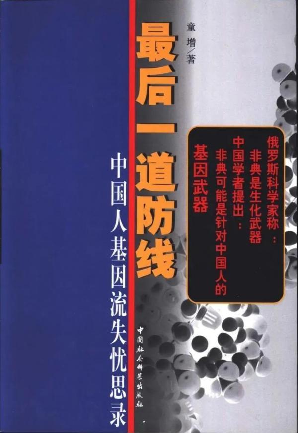 WeChat Image_20210120024318.jpg