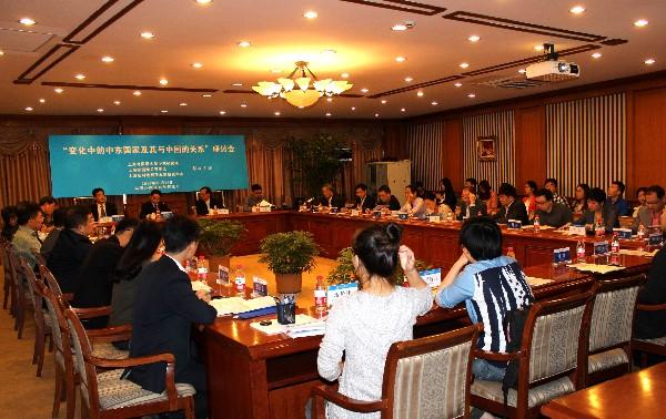 上海外国语大学举办中国与中东关系研讨会.jpg