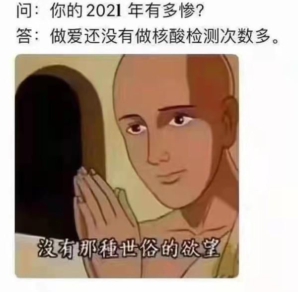 xin-2569.jpg