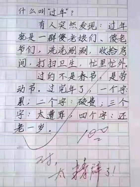 xin-2563.jpg