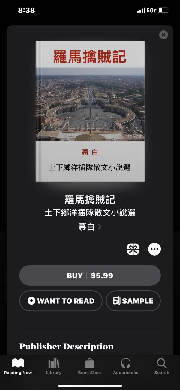 手机搜索本书结果.jpg