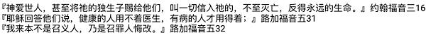 9FA916EC-5ACB-455E-BF49-7F74BD819442.png
