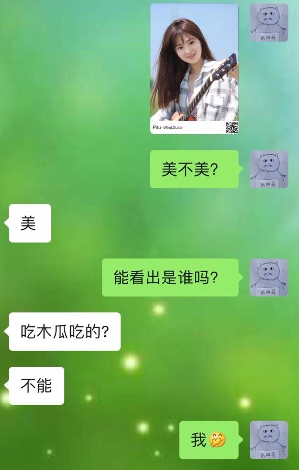 xin-2656.jpg
