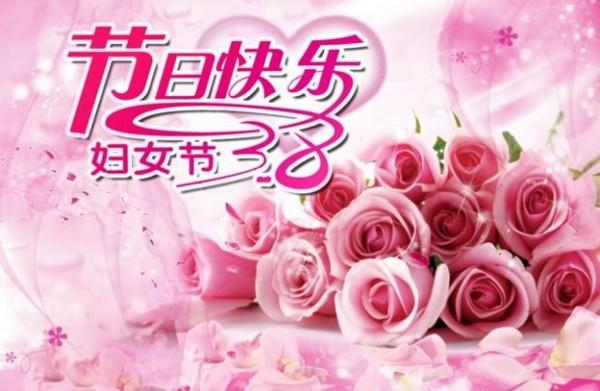 ROI_04.jpg