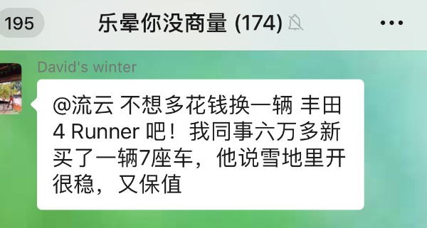 xin-2645.jpg