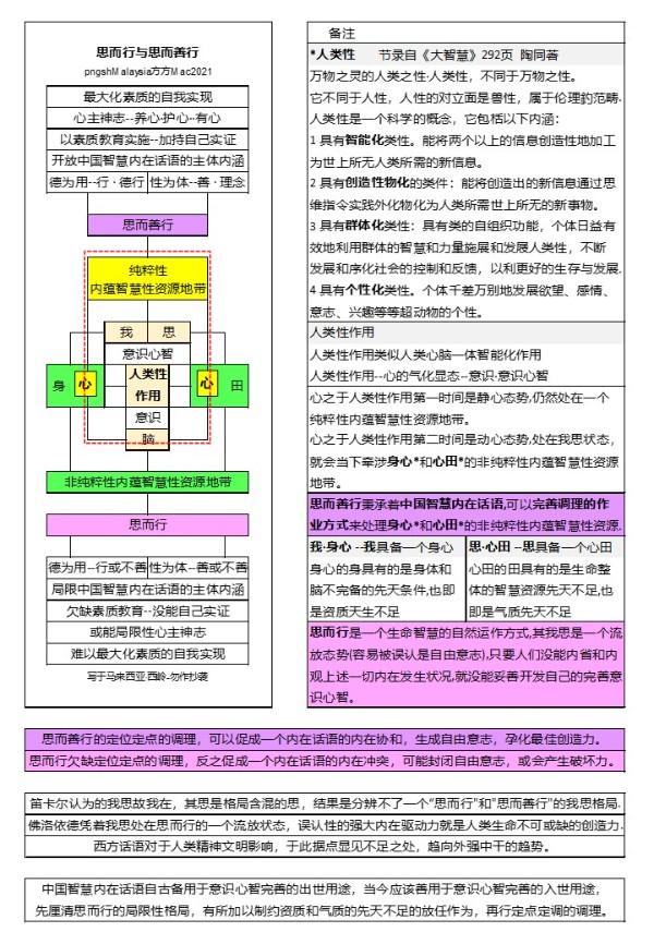 幻灯片1.JPG