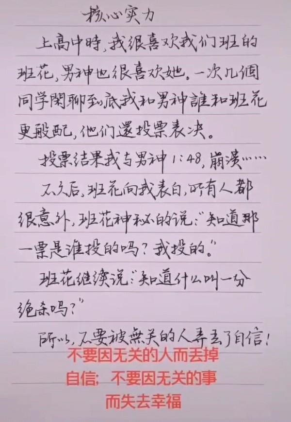 xin-2761.jpg