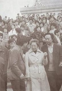 19890514_geYang.jpg