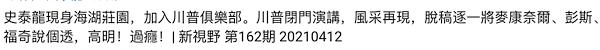 53E6003D-8649-4861-AEDE-66FA7A078FD5.png