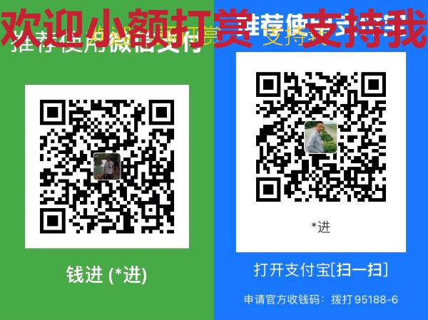 IMG_7929(20210403-083641).JPG