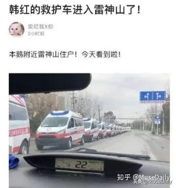 韩红车队进入武汉雷神.jpg