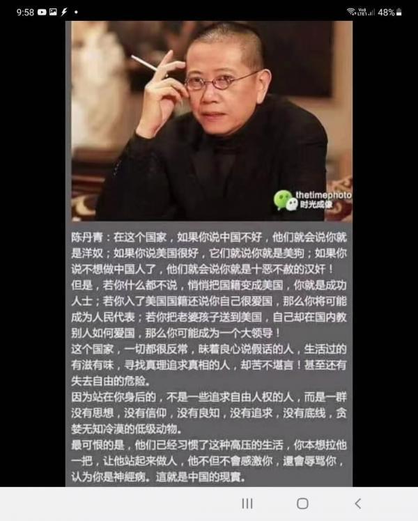 中国的痛,美国的痛,中国.png