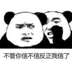 xin-2889.jpg