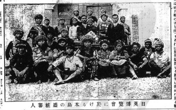 ty0904-參加日英博覽會盛裝打扮台灣原住民01.jpg