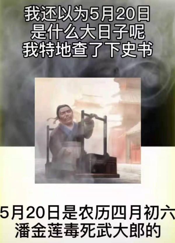 xin-2924.jpg