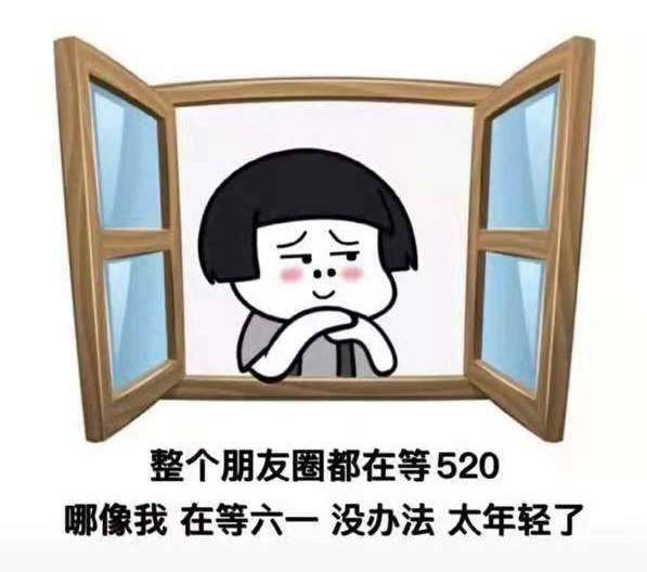 xin-2926.jpg