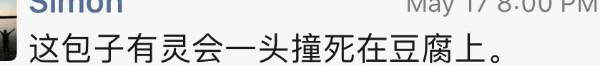 xin-2931.jpg
