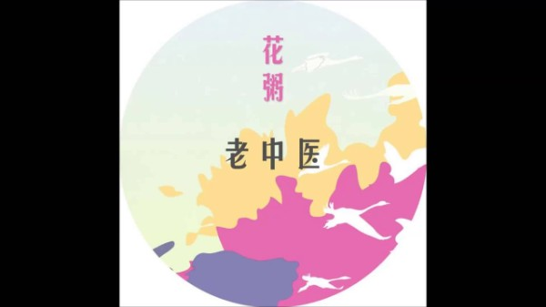 xin-3128.jpg