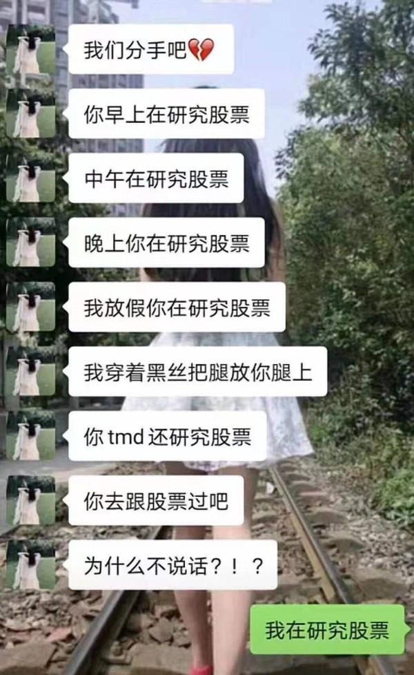 xin-3074.jpg