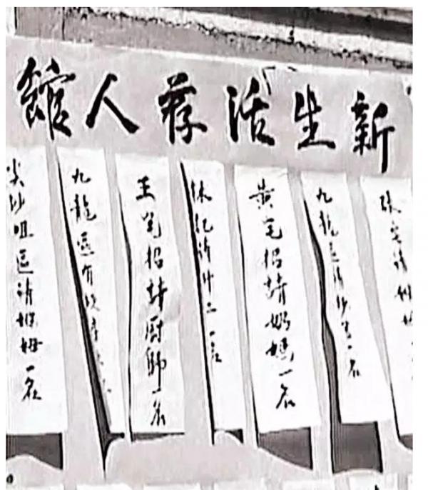 荐人馆01.png