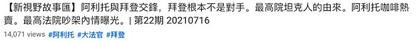 3D4AC9E1-7F9D-4D20-8544-73C22CCA1867.png