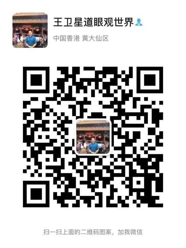 微信图片_20210619152234.jpg