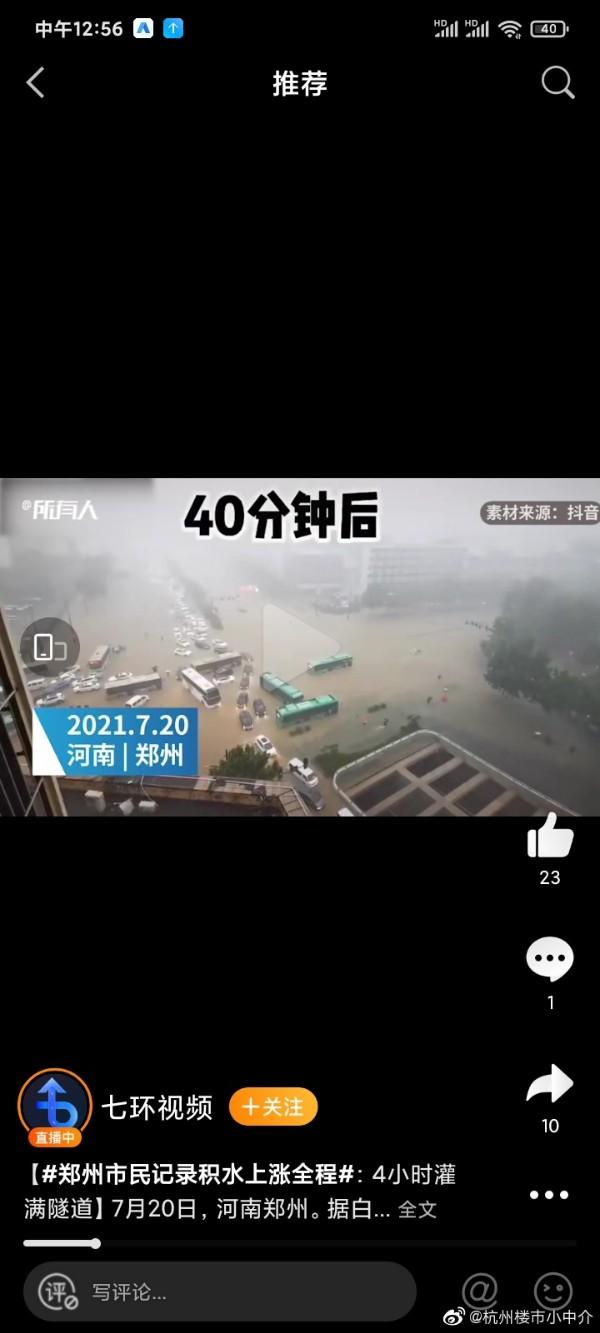 泄洪3.jpg