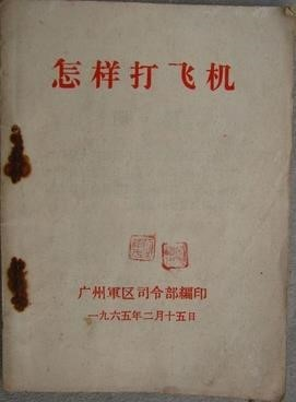 xin-3173.jpg