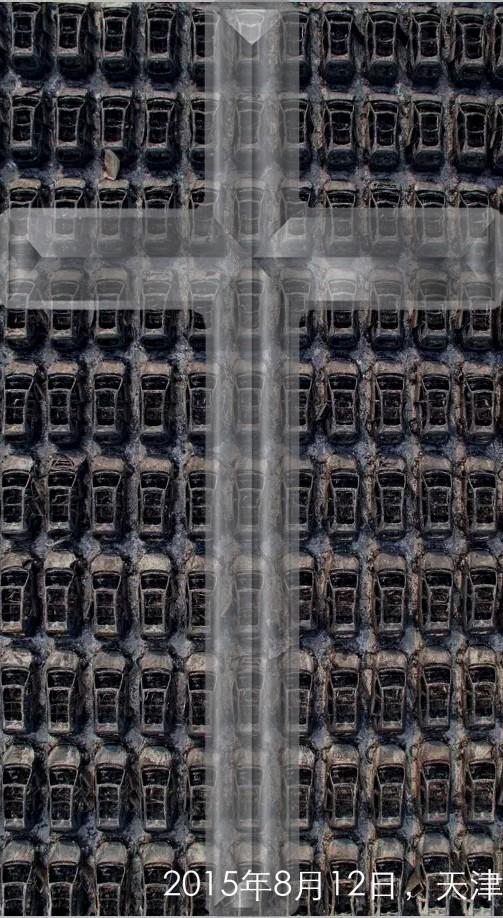 天津爆炸-1.jpg