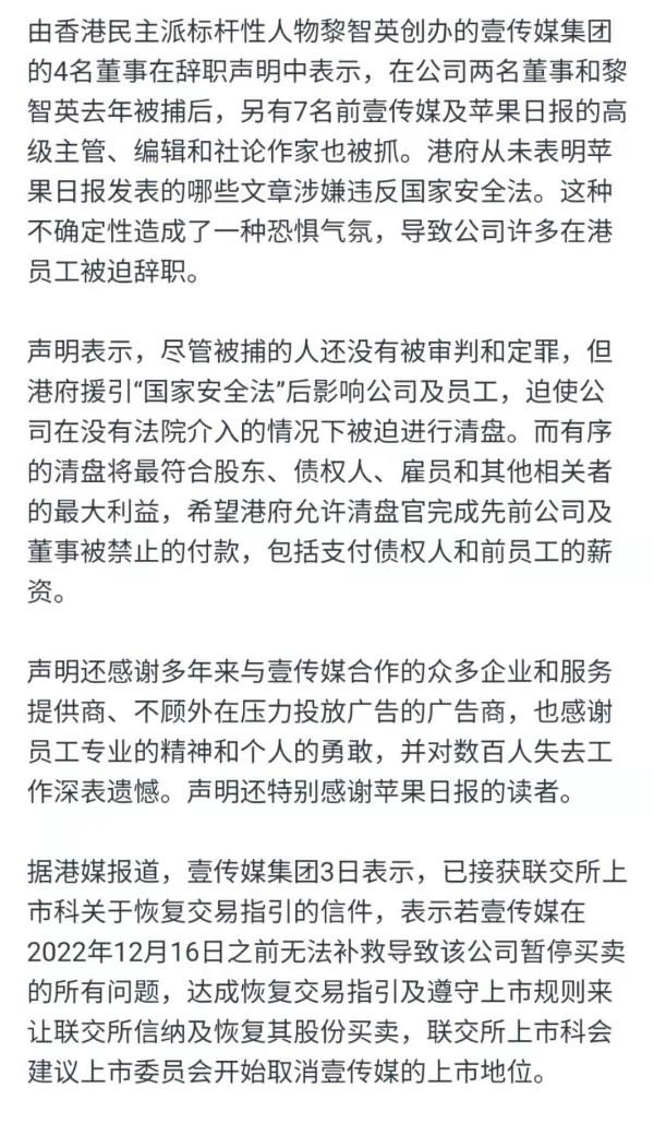 港新闻3.jpg