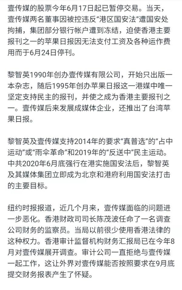 港新闻2.jpg