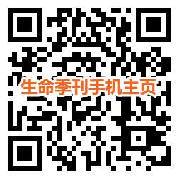 手机主页.png