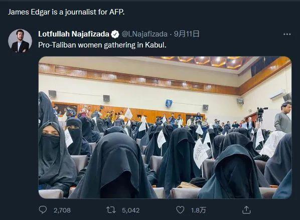 阿富汗.jpeg