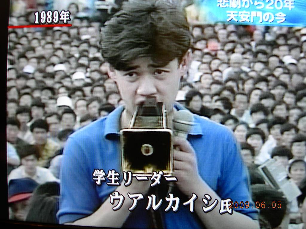 NHK-64TV