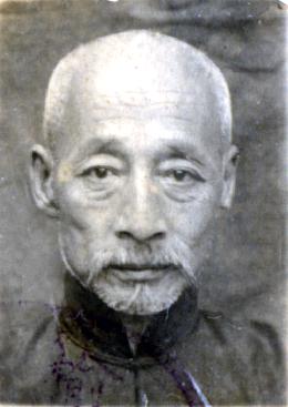 郝乾泰(摄于上世纪50年代初)