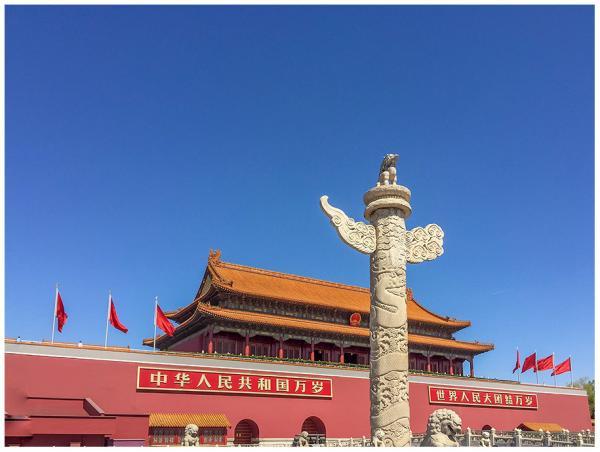 Beijing-3-4-Snapseed-(1).jpg