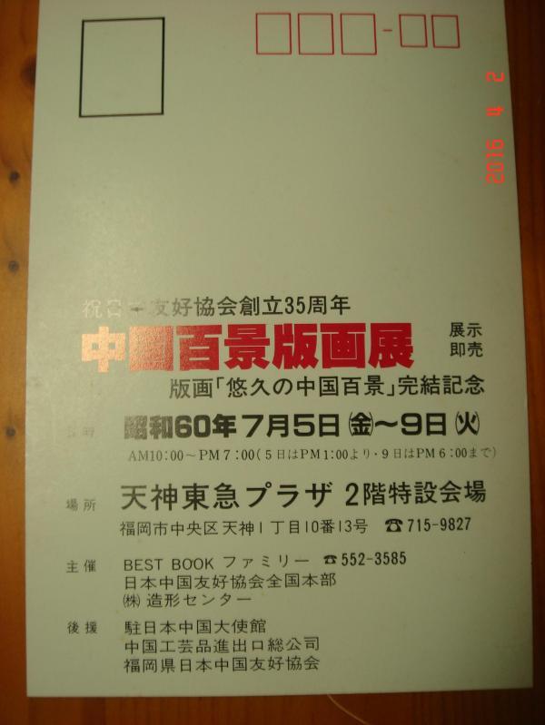DSC04030.JPG