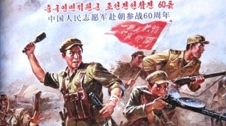 抗美援朝战争的历史经验——纪念中国人民志愿军入朝参战66周年 01.jpg